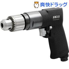 SK11 エアードリル SK-BP101(1台)【SK11】
