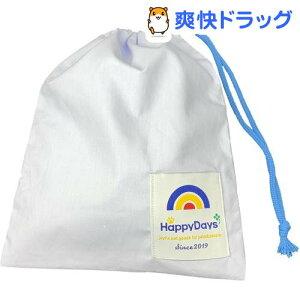 HappyDays 消臭マナーポーチ(1個)【HappyDays】