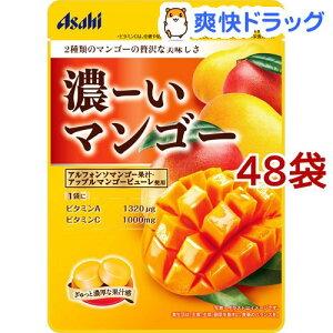 濃ーいマンゴー(88g*48袋セット)