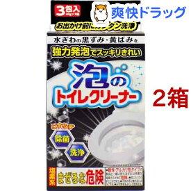 ピクス 泡のトイレクリーナー(40g*3包入*2箱セット)【ピクス(PIX)】