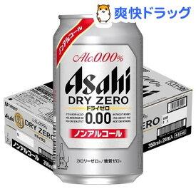 アサヒ ドライゼロ(350ml*24本入)【ドライゼロ】