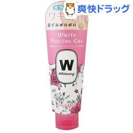 ファイナルデオ 薬用 ホワイトピーリングジェル(50g)【ファイナルデオ】