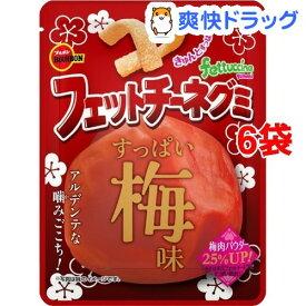 ブルボン フェットチーネグミ すっぱい梅味(50g*6袋セット)