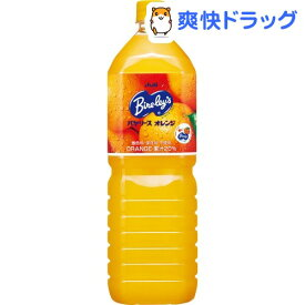 バヤリース オレンジ(1.5L*8本入)【バヤリース】