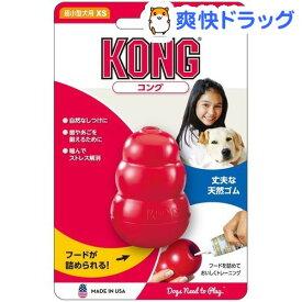 コング XSサイズ(1コ入)【コング】