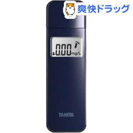 タニタ アルコールチェッカー ネイビー EA-100-NV(1台)【タニタ(TANITA)】
