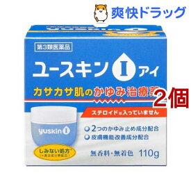 【第3類医薬品】ユースキン I(アイ)(110g*2コセット)【ユースキン】