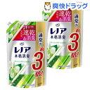 レノア 本格消臭 フレッシュグリーンの香り つめかえ用超特大サイズ(1320ml*2コセット)【stkt04】【sws02】【レノア】…