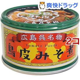 鳥皮みそ煮(130g*2コセット)[缶詰]