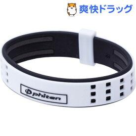 ファイテン ラクワブレスS デュオタイプ ホワイト/ブラック 19cm(1本入)【ファイテン】
