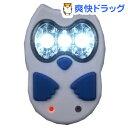 ふくろう型停電灯 ATD100(1コ入)[防災グッズ]
