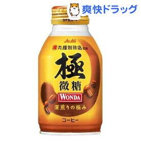 ワンダ 極 微糖(260g*24本入)【ワンダ(WONDA)】