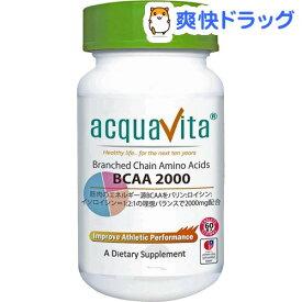 BCAA2000(60粒)【アクアヴィータ(acquavita)】
