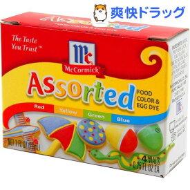 マコーミック フードカラーボックス(7.25ml*4色)【マコーミック】