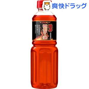 ユウキ食品 激辛四川ラー油(450g)【ユウキ食品(youki)】