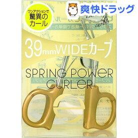 エクセル スプリングパワーカーラーN(1コ入)【エクセル(excel)】
