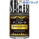 フォション アニスシード(19g)【FAUCHON(フォション)】