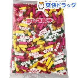 ラムネ菓子(1kg)[おやつ]
