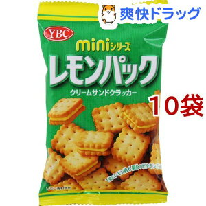 レモンパック ミニシリーズ(45g*10袋セット)