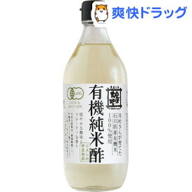 金沢大地 有機純米酢(500ml)【金沢大地】