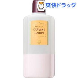 資生堂 カーマインローション N(260ml)【資生堂】