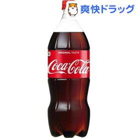 コカ・コーラ(1.5L*8本入)【コカコーラ(Coca-Cola)】