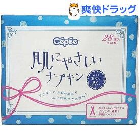 セペ 肌にやさしいナプキン(28個入)【セペ】[生理用品]