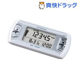 活動量計 マイカロリー MC-500 ホワイト(1台)【マイカロリー(MY CALORY)】