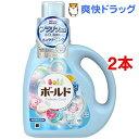 ボールド 洗濯洗剤 プラチナクリーン プラチナピュアクリーンの香り(850g*2コセット)【201410pg_so】【fil-DT】【ボールド】