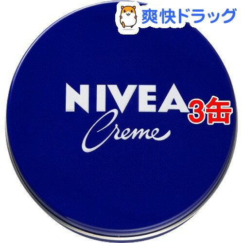 ニベアクリーム 青缶 大缶(169g*3コセット)【ニベア】