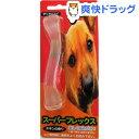 フィド スーパーフレックスボーン Sサイズ(1コ入)【フィド(FIDO)】[犬 歯磨き]