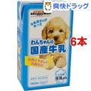 ドギーマン わんちゃんの国産牛乳(1L*6コセット)【d_dog】【ドギーマン(Doggy Man)】