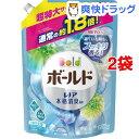 ボールド 洗濯洗剤 フレッシュピュアクリーンの香り 詰替え用 超特大サイズ(1.26kg*2コセット)【ボールド】[ボールド…