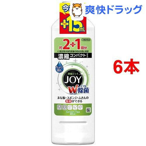 【企画品】除菌ジョイコンパクト 食器用洗剤 緑茶の香り 詰替増量(455mL*6コセット)【ジョイ(Joy)】