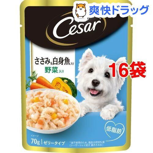 シーザー ささみ&白身魚入り 野菜入り(70g*16コセット)【d_cesar】【シーザー(ドッグフード)(Cesar)】