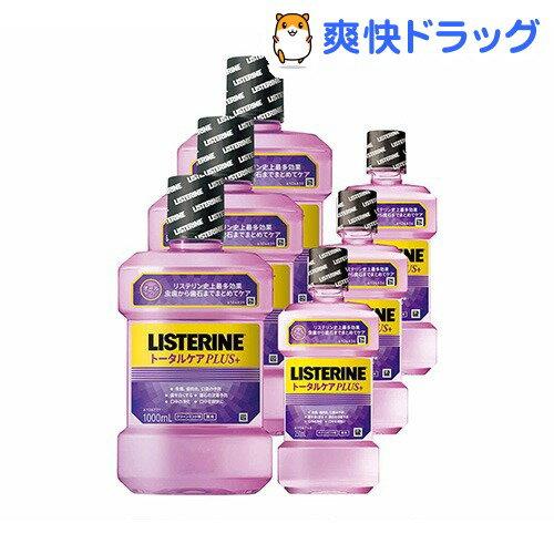 薬用リステリントータルケアプラス マウスウォッシュ 増量セット(1000mL+250mL*3コセット)【LISTERINE(リステリン)】