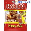 ハリボー ハッピーコーラ(200g)【ハリボー(HARIBO)】