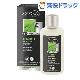 ロゴナ メンズ・アフターシェイブローション(100mL)【ロゴナ(LOGONA)】