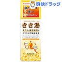 きき湯 カリウム芒硝炭酸湯(360g)【きき湯】[入浴剤]
