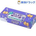 うんちが臭わない袋BOS(ボス) ネコ用 箱型 Sサイズ(200枚入)【防臭袋BOS】