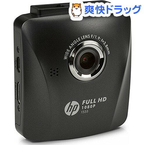 ドライブレコーダー f335(1台)【送料無料】