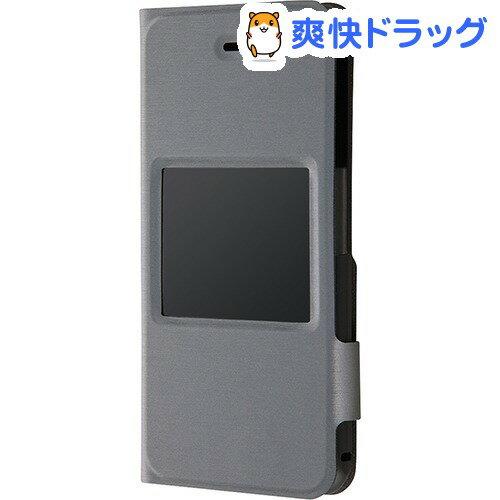 レイアウト SH-04H AQUOS Xx3 手帳型ケース スリム 小窓付き シルバー RT-AQH4SLC1(1コ入)【レイ・アウト】【送料無料】