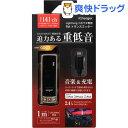 ライトニングコネクタ専用 FMトランスミッター ゴールド PG-LFM24A01GD(1コ入)【送料無料】