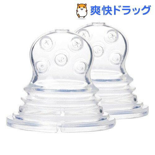 キッズミー チューチューモグフィ専用リフィルサック クロス穴(2コ入)【kidsme】
