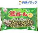 【訳あり】鴬ボールミニ 宇治抹茶味(6袋入)