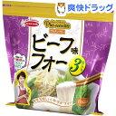 ふぉっこりきぶん ビーフ味フォー(3食入)