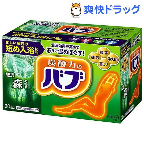 バブ 森の香り(40g*20錠入)【kao1610T】【バブ】