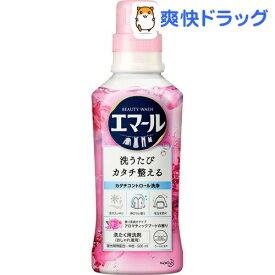 エマール 洗濯洗剤 アロマティックブーケの香り 本体(500mL)【エマール】[おしゃれ着洗剤 ボトル 液体 ドライマーク]