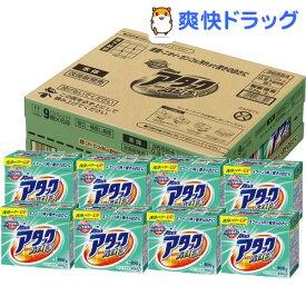アタック バイオEX 粉末 洗濯洗剤 大 梱販売用(900g*8個入)【アタック 高活性バイオEX】[洗浄 消臭 まとめ買い]