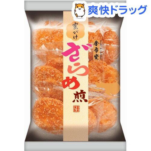 蜜がけざらめ煎(10枚入)